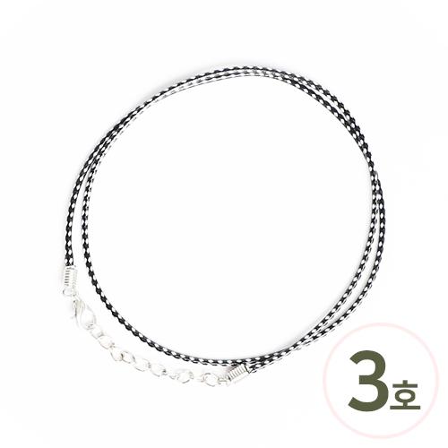 이중컬러 목걸이줄*3호*검정*45cm 두께2mm(10개입) S-01-457