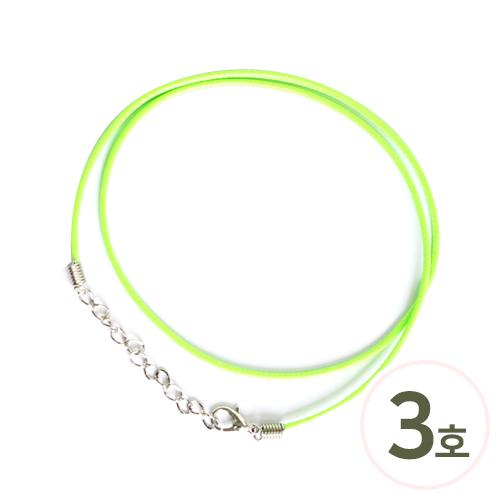 형광목걸이줄 3호*연두* 45cm 두께2mm (10개입) S-01-460