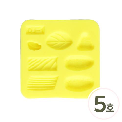 미니어처몰드5호 초밥A형4x4cm J-05-419