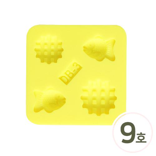 미니어처몰드9호 와플&붕어빵 4x4cm (5개입) J-05-424