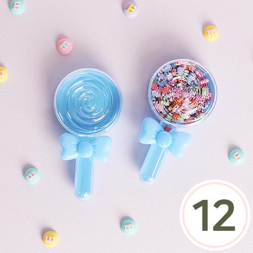 롤리팝*파랑* 6.4x6.4x2.3cm(12개입) J-8-438