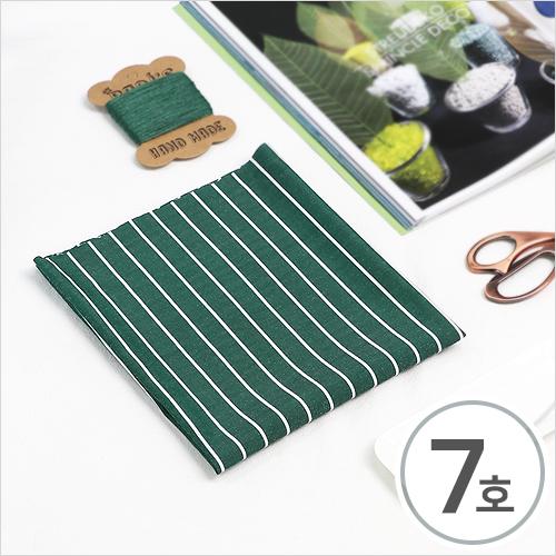 패브릭 원단 7호*스트라이프*소*초록(약75x45cm)(1개입)  J-11-117