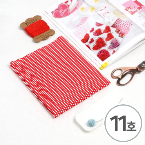 패브릭 원단 11호*스트라이프*소*빨강(약75x45cm)(1개입) J-11-121