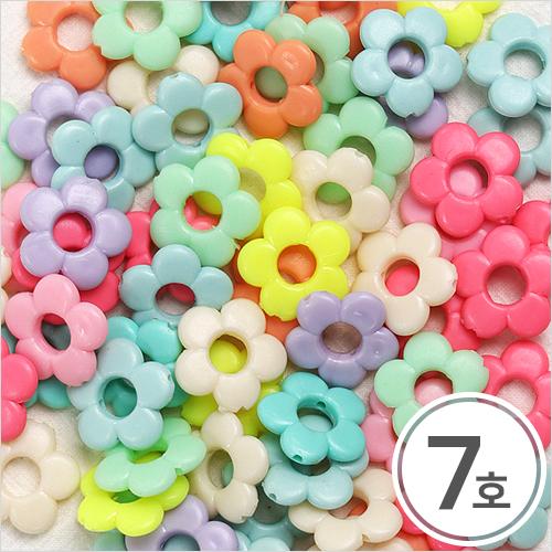 파스텔비즈 7호 꽃 20mm(40g)(약63개입) WX-10-162