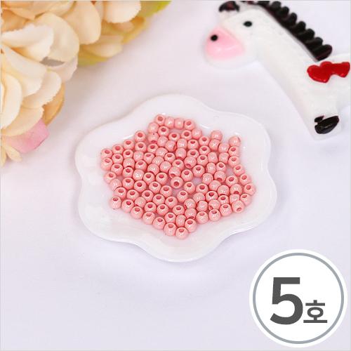 시드비즈 5호 핑크(5g입)*2mm WX-10-195