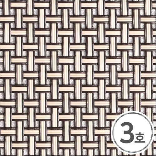 데코매트*3호*흑갈색 30x23cm(3개입) Q-11-203