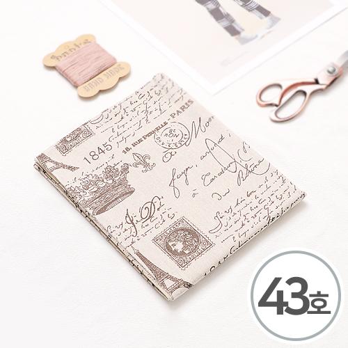 패브릭원단 43호(약75x100cm) EX-07-443