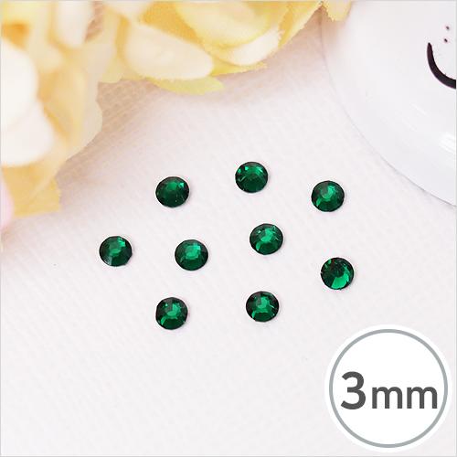 SS10-8 Emerald(에머랄드) 3mm(약300개입)*핫픽스 EX-03