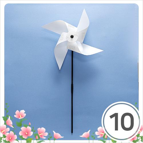 DIY 태극기 그리기 바람개비 38X74cm(10개입) N-11-205