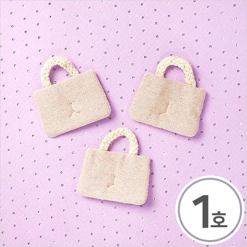 미니어처 패브릭가방(브로치용) 1호*아이보리 5.5x5.5cm(5개입) R-10-426
