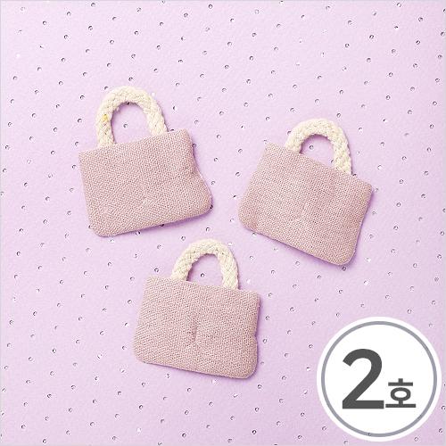 미니어처 패브릭가방(브로치용) 2호*핑크 5.5x5.5cm(5개입) R-10-429