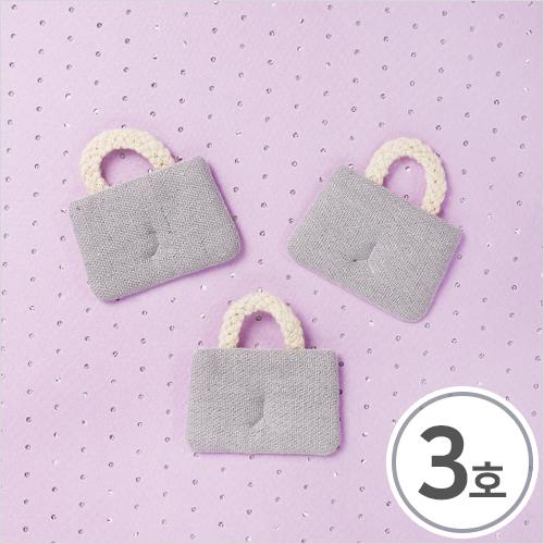 미니어처 패브릭가방(브로치용) 3호*회색 5.5x5.5cm(5개입) R-10-428