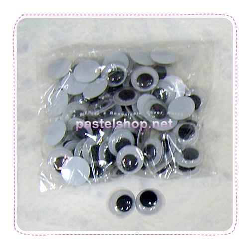 눈알*12mm(70개) G-07-218