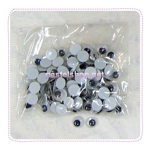 눈알*6mm(120개) G-07-130