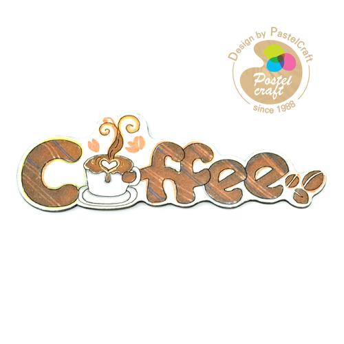 우드글씨*영어*EL-004*커피잔 커피글씨*13.5*4.5cm X-01-220