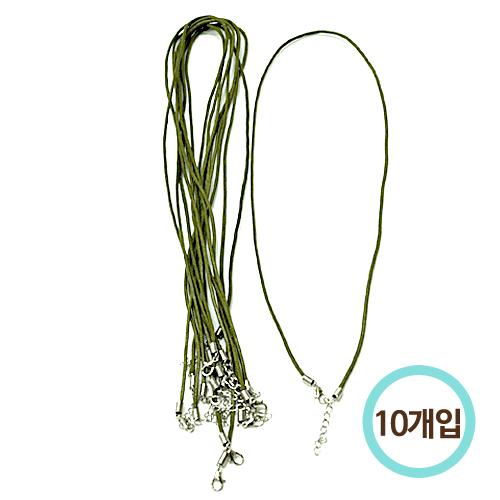 칼라목걸이줄*카키길이60cm*10개입*왁스코팅 A-09-106