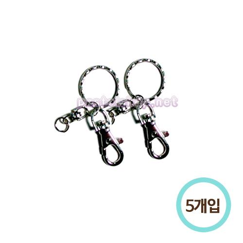 열쇠고리 A급*은색*(5개입) E-04-213