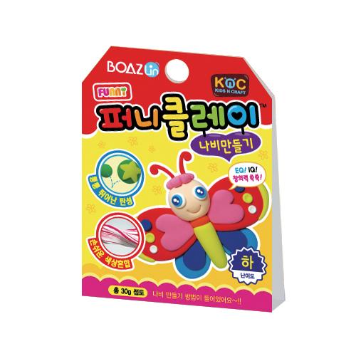 퍼니클레이)나비만들기 클레이7.5g K-02-107