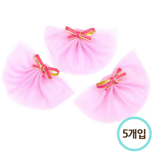 망사리본치마*핑크*8x4.5cm(5개입) C-06-133