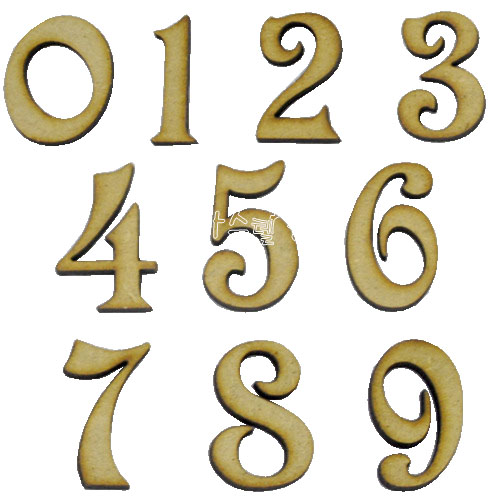중형*아라비아숫자*27mm(0-9)10글자 D-06-145