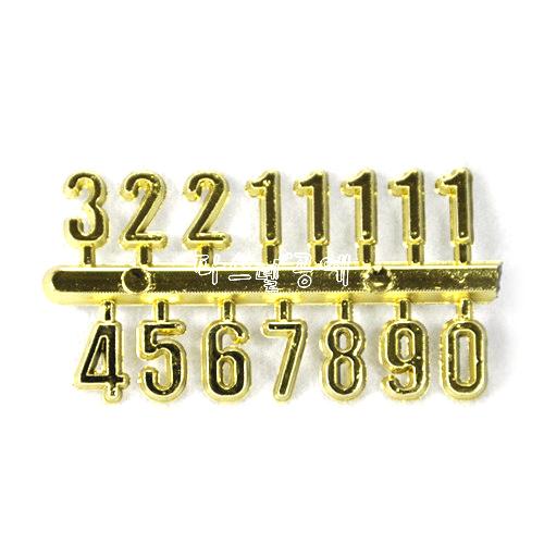 아라비아숫자*소*B형*금색*1*1.2cm(5개입) I-11-115