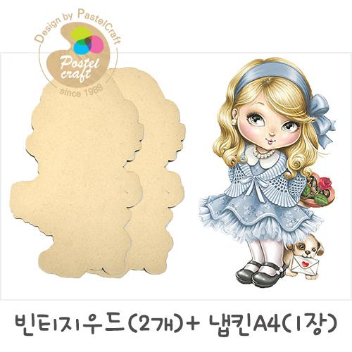 (냅스) 우드빈티지 소녀*B-10*11x18cm(2개입)+수제냅킨A-10  T-02-201