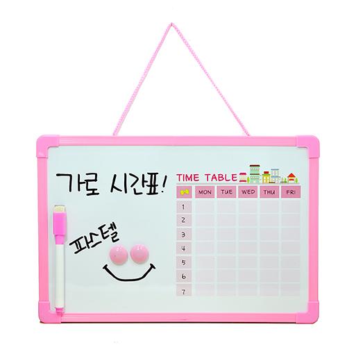 가로시간표*핑크 20*30cm Y-04-104