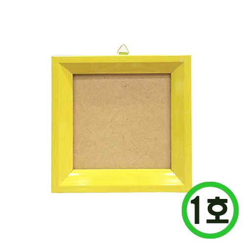 (고리 별도 구매)십자수액자*1호*노랑* 합판크기 8.8x8.8cm    L-05-109