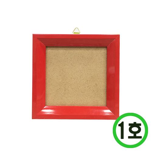 (고리 별도 구매)십자수액자*1호*빨강* 합판크기 8.8x8.8cm M-06-206