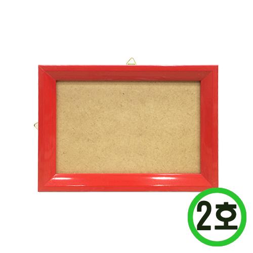 십자수액자*2호*빨강* 합판크기 10.3x15.3cm L-03-203
