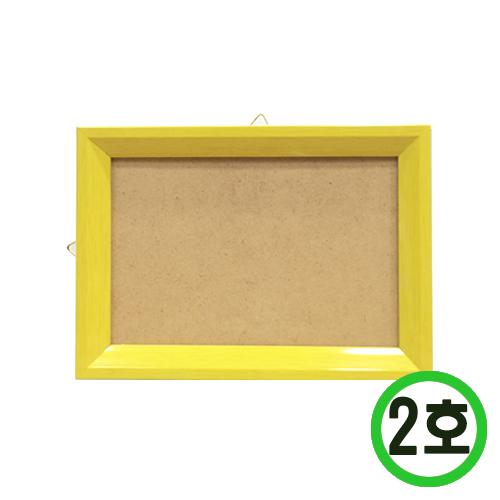 십자수액자*2호*노랑* 합판크기 10.3x15.3cm L-03-205
