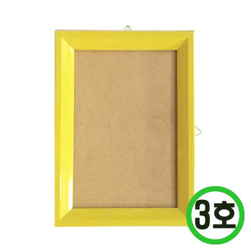 십자수액자*3호*노랑* 합판크기 15.3x20.3cm *L-06-304