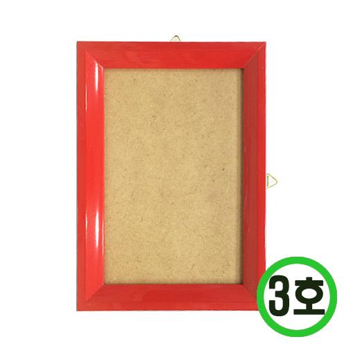 십자수액자*3호*빨강* 합판크기 15.3x20.3cm *L-06-305