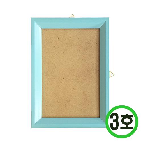 십자수액자*3호*파랑* 합판크기 15.3x20.3cm  L-06-303