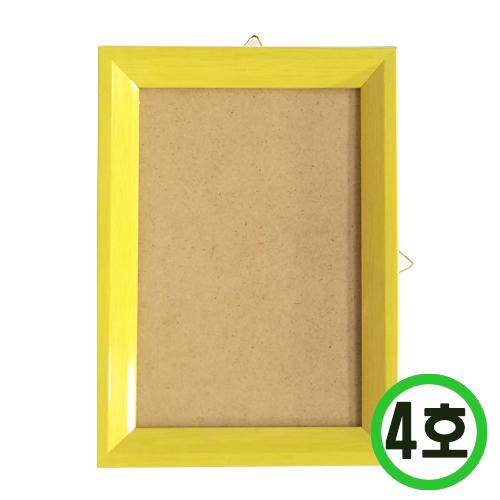 십자수액자*4호*노랑* 합판크기 17.3x21.3cm *L-07-207