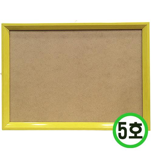 십자수액자*5호*노랑* 합판크기 22.8x32.8cm *L-07-302