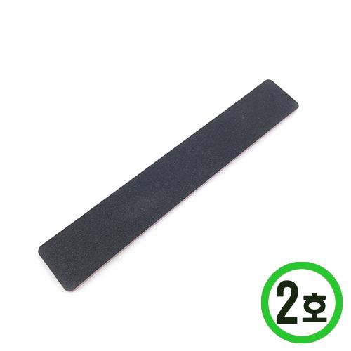 네일아트용 사포 양면 2호 (180+320) K-04-207