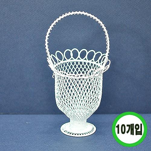 철제 꽃바구니*하양*7x14cm (10개입) N-10-206