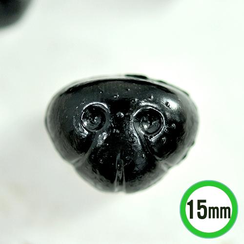 동물 모형 코 1호 *15mm (10개입) G-07-207