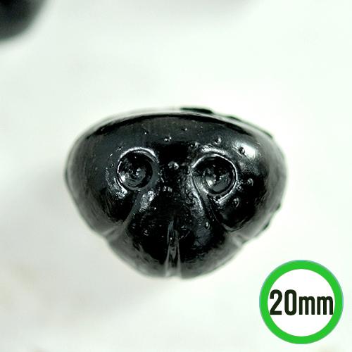 동물 모형 코 2호 * 20mm (10개입) G-07-206