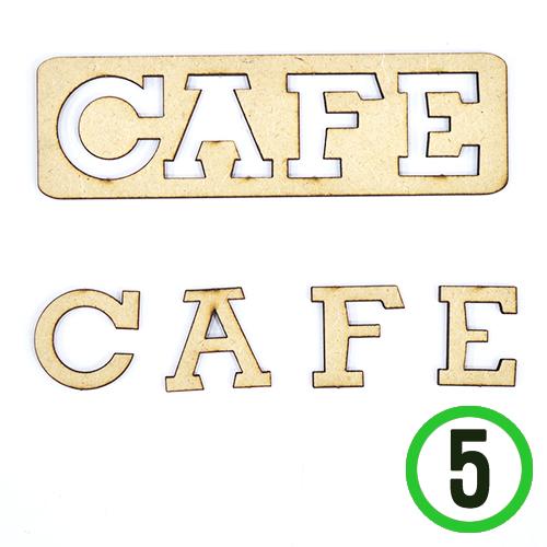 우드글씨*영어*EL-015*카페A+B형*11x3.3cm(5개입) Z-02-121