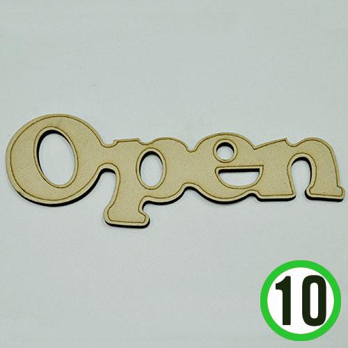 우드글씨*영어*EL-001*open*10개입18*5cm *Z-03-106