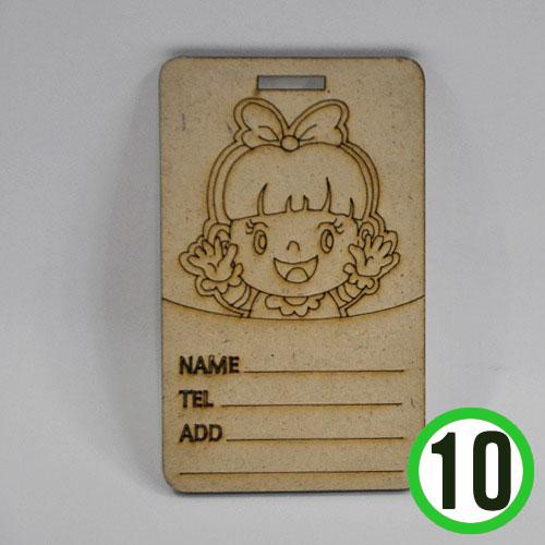 팬시소품P-056 이름표*소녀*10개입*5.3*9cm *Z-03-105