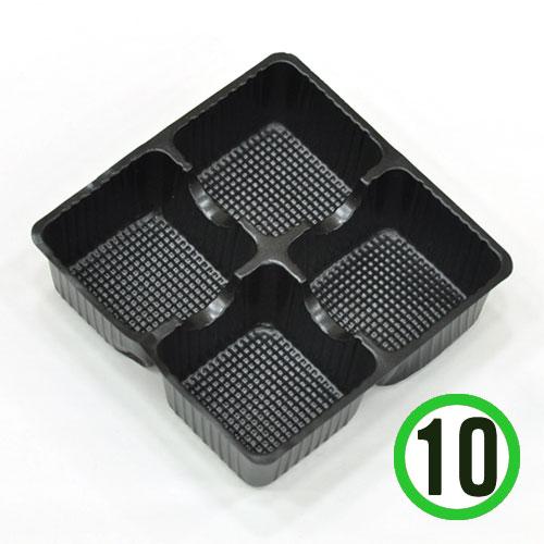 초콜렛포장 set *검정4칸* 10.5*10.5*3cm (몰드10개+비닐10장) O-08-302