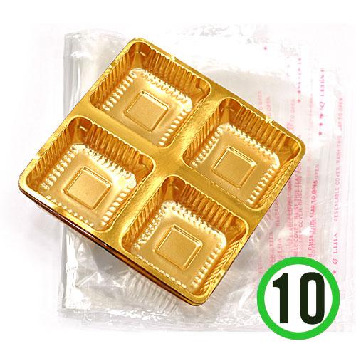 초콜렛포장 set *금색4칸* (몰드10개비닐10장입)9*9*1.5cm O-08-304