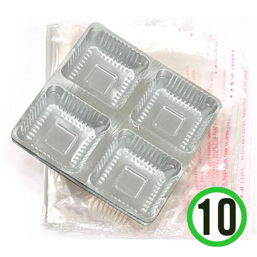 초콜렛포장 set *은색4칸* (몰드10개비닐10장입)9*9*1.5cm O-08-301