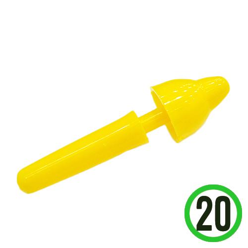 팽이축*노랑*20개입 1.5*4.5cm *I-05-209