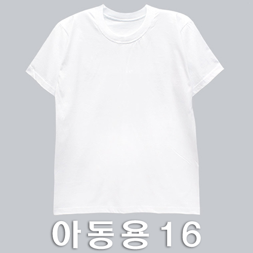 T-shirt *2호 37x50cm (아동용 16) K-01-109