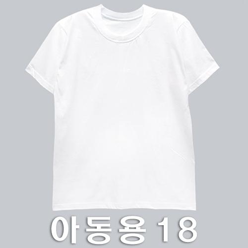 T-shirt *3호 38x51cm (아동용 18)  K-01-106