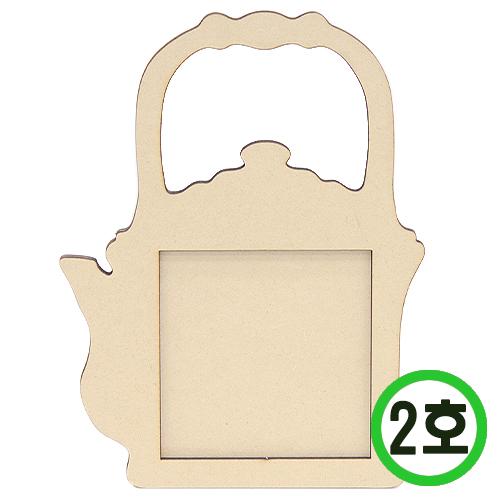 (냅스) 냄비받침 2호*티포트&Tea Pot*17.5x23cm *N-05-204